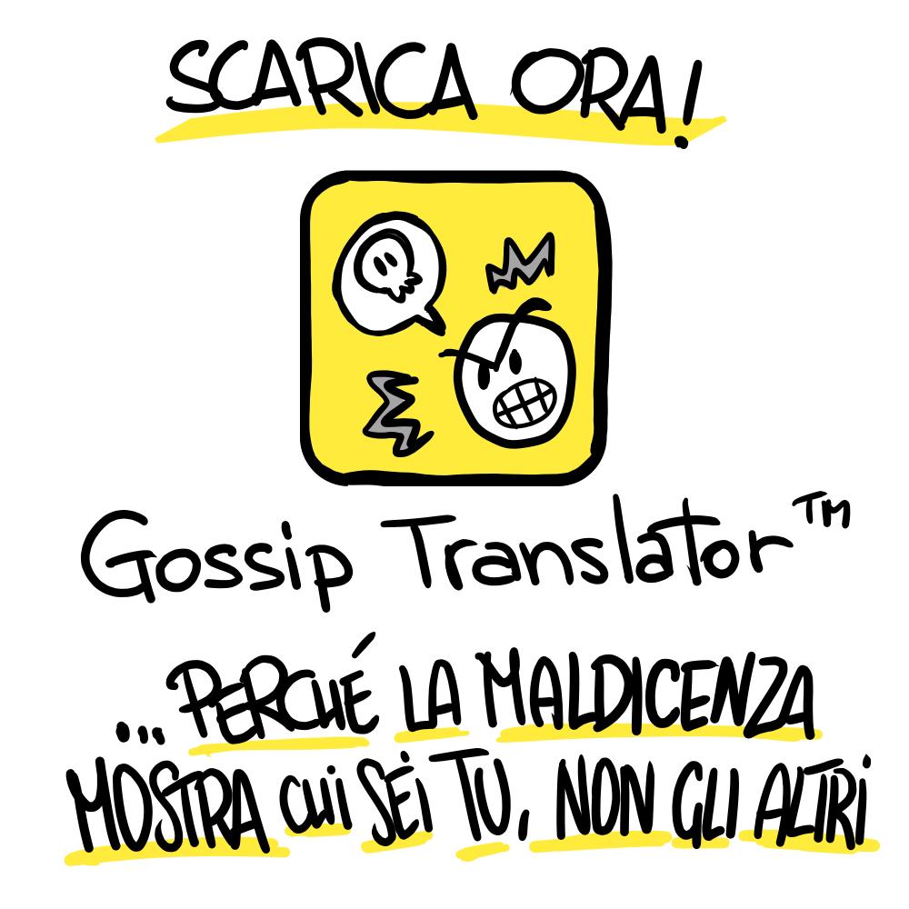 gossip-05